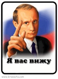 Wladimir Debus, 31 декабря 1976, Омск, id26167921