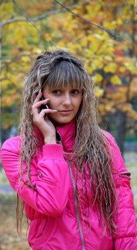 Анастасия Зарикова, 12 марта 1992, Москва, id99488530